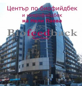 офис сграда АЗИМУТ